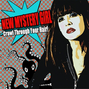 NewMysteryGirl EP